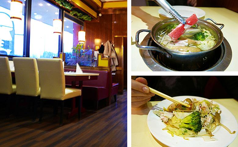 Chinesisches Restaurant Darmstadt