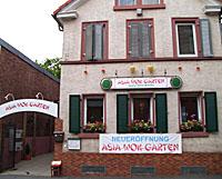 Wok Garten Chinesisches Restaurant In Darmstadt